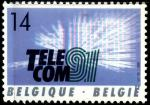 """Бельгия 1991 год. Международная выставка """"TELECOM-91. 1 марка"""