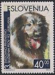 Cловения 1992 год. Чемпионат мира по собакам-спасателям в Люблине. 1 марка (н)