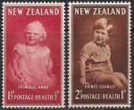 Новая Зеландия 1952 год. Принц Чарльз и принцесса Анна. 2 марки