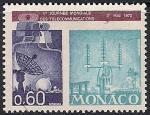 Монако 1973 год. Всемирный день телекоммуникаций. Локатор. 1 марка