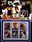 Гвинея-Бисау 2001 год. Живопись П. Пикассо. Малый лист + блок