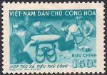 Вьетнам 1958 год. Выставка ремесел в Ханое. 1 марка