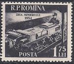 Румыния 1954 год. День шахтера. 1 марка