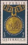 Австрия 1967 год. 275 лет Академии изобразительных искусств. 1 марка