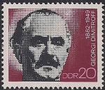 ГДР 1972 год. 90 лет со дня рождения Г. Димитрова. 1 марка