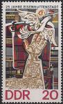 ГДР 1975 год. 25 лет добыче железной руды в стране. 1 марка