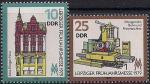 ГДР 1979 год. Лейпцигская весенняя ярмарка. Здание детского сада старинной постройки. Буровой и фрезерный станок. 2 марки