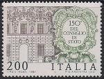 Италия 1981 год. 150 лет Государственному Совету. 1 марка
