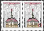 СССР 1980 год, 950 лет Тарту, сцепка марок, разновидность