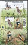 Беларусь 2021 год. Европа. Исчезающие виды национальной дикой природы (BY1136). Блок
