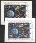 СССР 1964 год. Исследования космоса. Разновидность - белая и серая бумага, 2 блока без лака