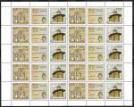 Россия 2008 год. Совместный выпуск Россия - Румыния. Памятники Всемирного культурного наследия, лист