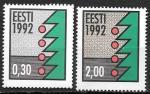 Эстония 1992 год. Рождество, 2 марки, флюрисцентная бумага