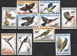 Руанда 1967 год. Птицы, 10 марок