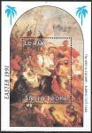 Сьерра Леоне 1991 год. Искусство. Картины Рубенса, блок