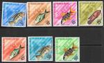 Того 1967 год. Африканские рыбы, 7 марок