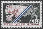 Сенегал 1968 год. Борьба с чумой крупного рогатого скота, 1 марка
