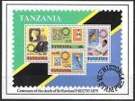 Танзания 1980 год. Роуленд Хилл - отец почтовой марки, блок