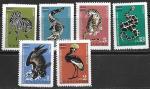 Болгария 1968 год. Зоологический сад в Софии, животные, птицы, 6 марок
