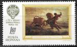 Румыния 1968 год. Всадник на коне и бык. Искусство, 1 марка