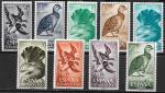 Фернандо ПО 1964 год. Экваториальная Гвинея. Стандарт. Птицы, 9 марок