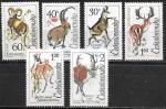 ЧССР 1963 год. Охотничьи животные, 6 марок