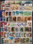 Годовой набор марок 1979 год. Гашёный