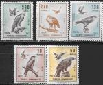 Турция 1967 год. Хищные птицы, 5 марок