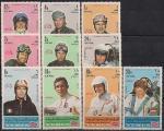 Йемен 1969 год. Участники автородео. 10 марок