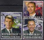 Мадагаскар 2015 год. Астронавты. 3 марки