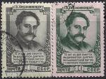 СССР 1952 год. 15 лет со дня смерти Г.К. Орджоникидзе. 2 гашёные марки