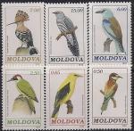 Молдавия 1992 год. Птицы Молдавии. 6 марок (Ю)