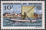 Сенегал 1965 год. Парусная пирога. 1 марка из серии (ном 10)