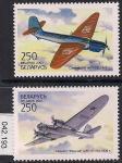 Беларусь 2001 год. Самолеты П.О. Сухого. 2 марки