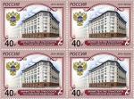 Россия 2019 год. Министерство транспорта Российской Федерации, квартблок