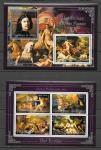 Бенин 2013 год. Никола Пуссен, эротическая живопись, блок и малый лист.  Франция. Классицизм