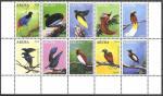 Аруба 2014 г. Птицы. Часть марочного листа