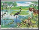 Украина 2006 год. Шацкий Национальный природный парк. 1 блок