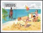 Гренада Гренадины 1985 год. Водный спорт, блок
