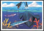 Гренада 1997 год. Доисторические животные, блок