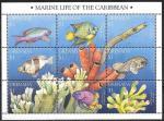 Гренада 1995 год. Морские обитатели, малый лист