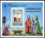 Гренада Гренадины 1976 год. Рождество, живопись, блок