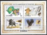 Замбия 1982 год. Скаутское движение, блок
