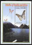 Замбия 2005 год. Африканские бабочки, блок