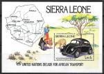 Сьерра-Леоне 1984 год. Ретро автомобили, блок