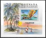 Гренада Гренадины 1976 год. Морской транспорт, блок