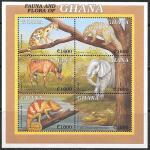 Гана 2000 год. Местная фауна, малый лист