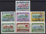 Венгрия 1981 год. Речной транспорт. 7 гашёных марок