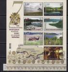 Украина 2011 год. Семь природных чудес Украины. 1 блок