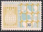 Непочтовые марки подпольной почты Украины (ППУ) 1959 год. 20 лет эмиграции. 1 марка